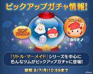 DisneyTsumTsum PickupCapsule Japan KingTritonRomanceArielUrsulaAriel LineAd 201708