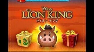 Disney Tsum Tsum - Pumbaa (JP Ver) プンバァ