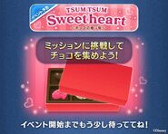 DisneyTsumTsum Events Japan ValentinesDay2017 Teaser LineAd 201702