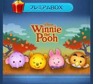 Disney Tsum Tsum - Lucky Time Good Mood Pooh, Lumpy, Chilly Piglet & Owl Jap