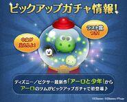 DisneyTsumTsum PickupCapsule Japan ArloMaxJiminyCricket LineAd 201603