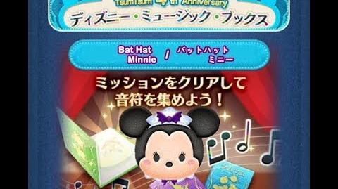 Disney Tsum Tsum - Bat Hat Minnie (Disney Music Books Event - Book 1 - 14 - Japan Ver)
