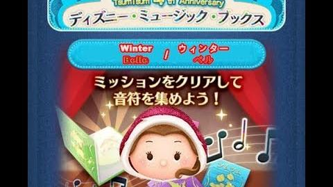 Disney Tsum Tsum - Winter Belle (Disney Music Books Event - Book 1 - 28 - Japan Ver)