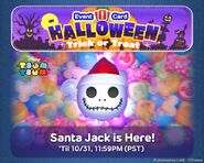 DisneyTsumTsum Events International Halloween2015 LineAd3 20151005