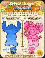 DisneyTsumTsum Events Japan Lilo&Stitch Screen 201506