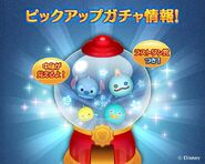 DisneyTsumTsum PickupCapsule Japan StitchScrumpFlounderPerry LineAd 201506