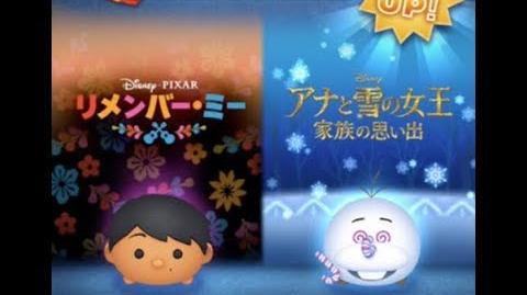 Disney Tsum Tsum - Holiday Olaf (Japan Ver) ホリデーオラフ