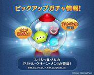 DisneyTsumTsum PickupCapsule Japan AlienLotsoSulley LineAd 201507