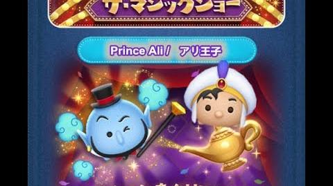 Disney Tsum Tsum - Prince Ali (Genie's The Magic Show - Card 16 - 8 Japan Ver)