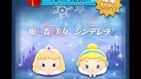 Disney Tsum Tsum - Winter Cinderella (Japan Ver)