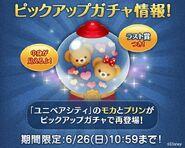 DisneyTsumTsum PickupCapsule Japan MochaPudding LineAd 201606