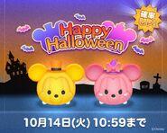 DisneyTsumTsum LuckyTime Japan PumpkinMickeyPumpkinMinnie LineAd1 201410
