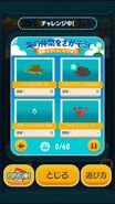 DisneyTsumTsum Events Japan FindingDory Card00 201608 from-lastbonus-com