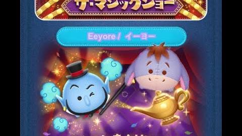 Disney Tsum Tsum - Eeyore (Genie's The Magic Show - Card 8 - 8 Japan Ver)