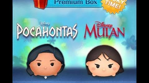 Disney Tsum Tsum - Pocahontas
