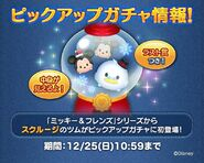 DisneyTsumTsum PickupCapsule Japan ChristmasTsumsScrooge LineAd 201612