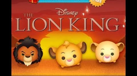 Disney Tsum Tsum - Simba (Japan Ver)