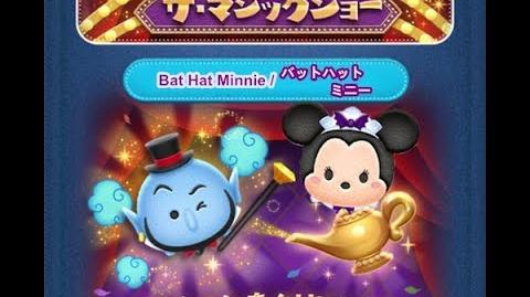 Disney Tsum Tsum - Bat Hat Minnie (Genie's The Magic Show - Card 3 - 8 Japan Ver)
