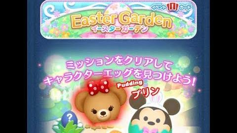 Disney Tsum Tsum - Pudding (Easter Garden Event - Mushroom Garden - 15 - Japan Ver)
