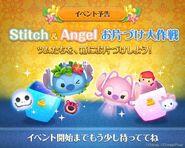 DisneyTsumTsum Events Japan Lilo&Stitch LineAd 201506
