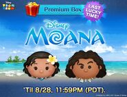 DisneyTsumTsum LuckyTime International MoanaMaui Final LineAd 201708