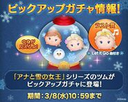 DisneyTsumTsum PickupCapsule Japan Frozen LineAd 201703