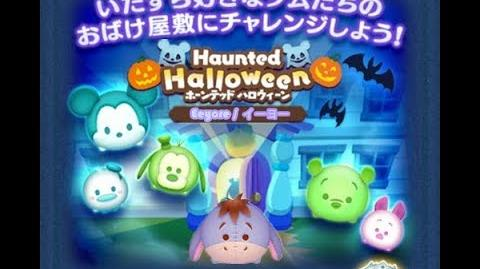 Disney Tsum Tsum - Eeyore (Haunted Halloween Event 4 - 6 Japan Ver)
