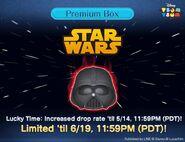 DisneyTsumTsum Lucky Time International StarWarsDarthVader LineAd 20160511
