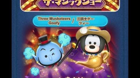 Disney Tsum Tsum - Three Musketeers Goofy (Genie's The Magic Show - Card 14 - 8 Japan Ver)