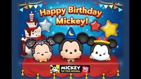 Disney Tsum Tsum - Sorcerer Mickey