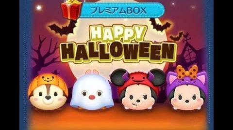 Disney Tsum Tsum - Ghost Dale (Japan Ver)