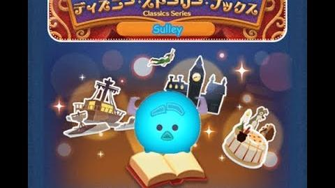 Disney Tsum Tsum - Sulley (Disney Story Books - Lady and the Tramp 3 - Japan Ver)