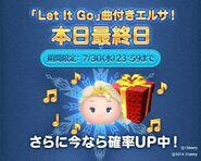 DisneyTsumTsum LuckyTime Japan Elsa LineAd 201407