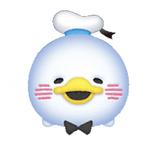 Yurutto Donald