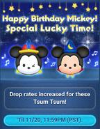 DisneyTsumTsum LuckyTime International ConductorMickeySorcererMickey Screen1 201611