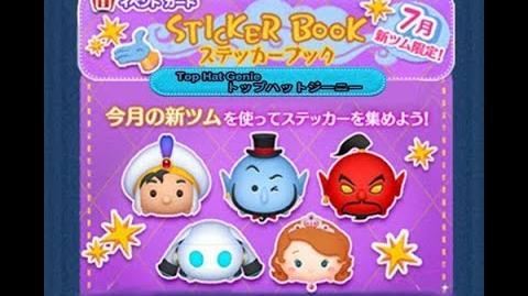 Disney Tsum Tsum - Top Hat Genie (2018 July Sticker Book - Card 4 - 9 Japan Ver)