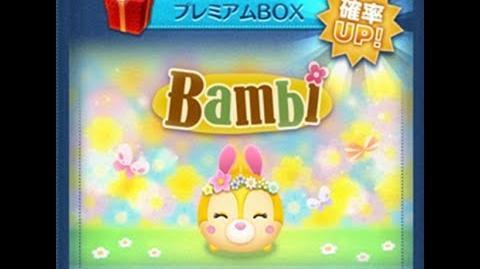 Disney Tsum Tsum - Spring Ms Bunny (Japan Ver)