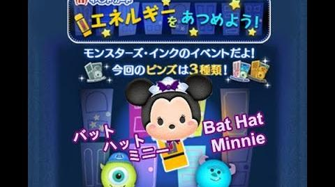 Disney Tsum Tsum - Bat Hat Minnie (Collecting Energy - Card 4 - 8 Japan Ver)