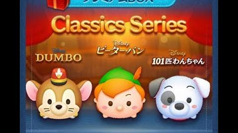 Disney Tsum Tsum - Peter Pan (Japan Ver)