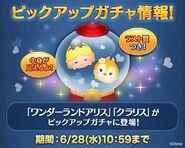 DisneyTsumTsum PickupCapsule Japan WonderlandAliceClarice LineAd 201706