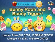 DisneyTsumTsum Lucky Time International Easter2016 LineAd 20160311