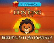 DisneyTsumTsum LuckyTime Japan Scar LineAd 201603