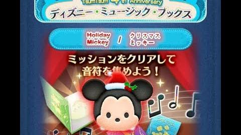 Disney Tsum Tsum - Holiday Mickey (Disney Music Books Event - Book 1 - 6 - Japan Ver)