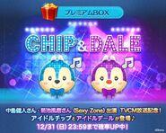 LuckyTime IdolChipnDale Jap