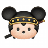 Ninja Mickey