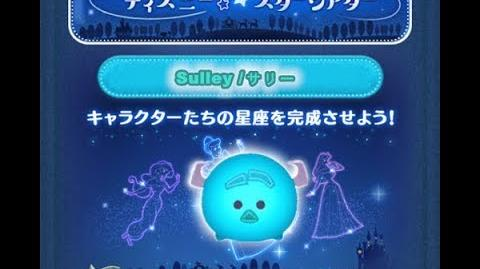 Disney Tsum Tsum - Sulley (Disney Star Theater - Card 9 - 10 - Japan Ver)