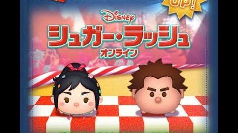 Disney Tsum Tsum - Vanellope (Japan Ver) ヴァネロペ