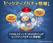 DisneyTsumTsum PickupCapsule Japan LiloRapunzelLightningMcQueenElsa LineAd 201605