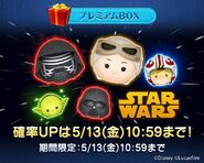 DisneyTsumTsum LuckyTime Japan StarWars LineAd2 201605