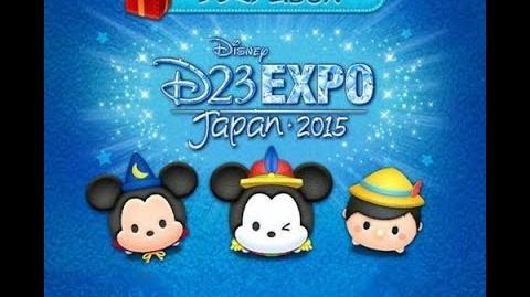 Disney Tsum Tsum - Conductor Mickey (Japan Ver)